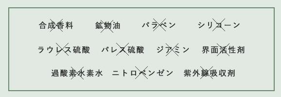 kiwabi無添加白髪染め